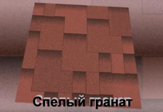 Акваизол Акцент - спелый гранат