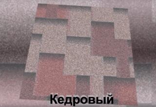 Акцент - кедровый лес, битумная черепица Акваизол цена Харьков