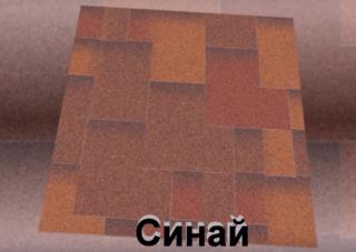 Черепица Акцент Синай Харьков